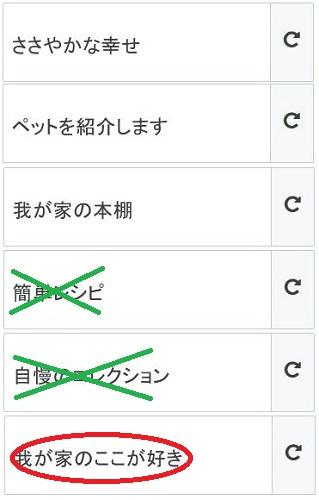 f:id:kefugahi:20210602145200j:plain