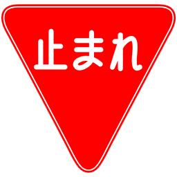 f:id:kefugahi:20210608175331p:plain