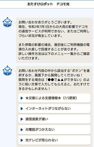 f:id:kefugahi:20210709102905p:plain