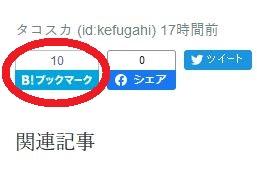 f:id:kefugahi:20210720123929j:plain