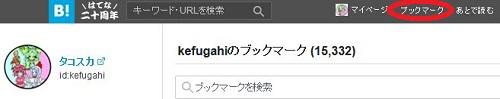 f:id:kefugahi:20210720131444j:plain