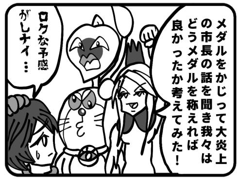 f:id:kefugahi:20210809131916p:plain