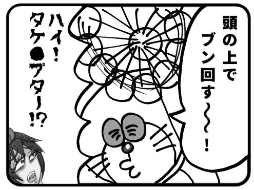 f:id:kefugahi:20210809131927p:plain