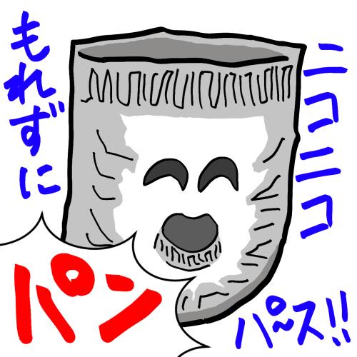 f:id:kefugahi:20210809132039p:plain