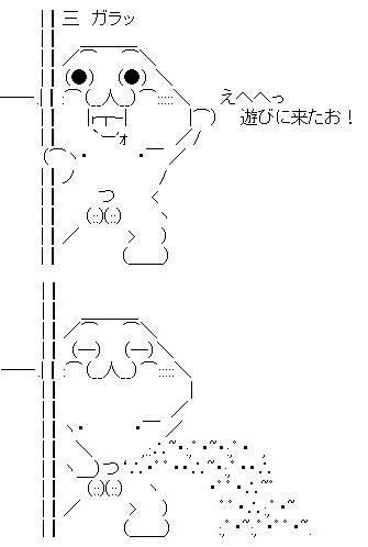 f:id:kefugahi:20210809155112j:plain