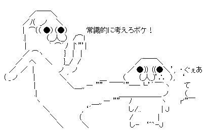 f:id:kefugahi:20210809155120j:plain