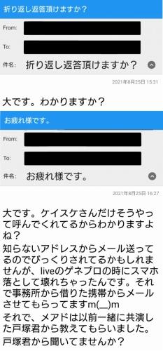 f:id:kefugahi:20210923181441j:plain