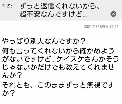 f:id:kefugahi:20210923181444j:plain