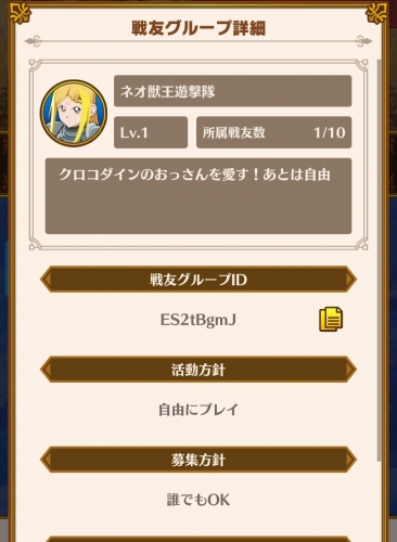 f:id:kefugahi:20211003172957j:plain