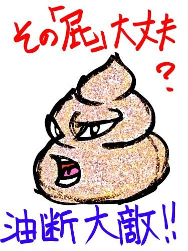 f:id:kefugahi:20211007161926j:plain
