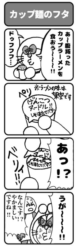 f:id:kefugahi:20211007163213p:plain