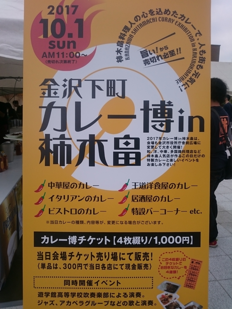 f:id:keganokoumyou358:20171001190300j:plain
