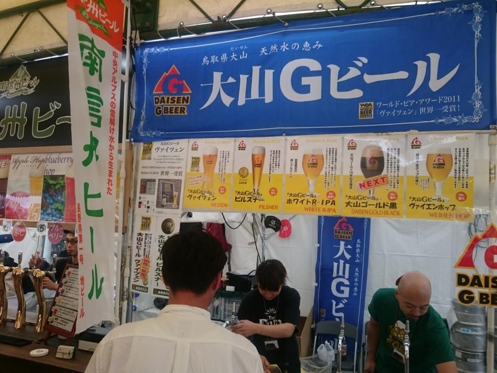 f:id:keganokoumyou358:20171001191242j:plain