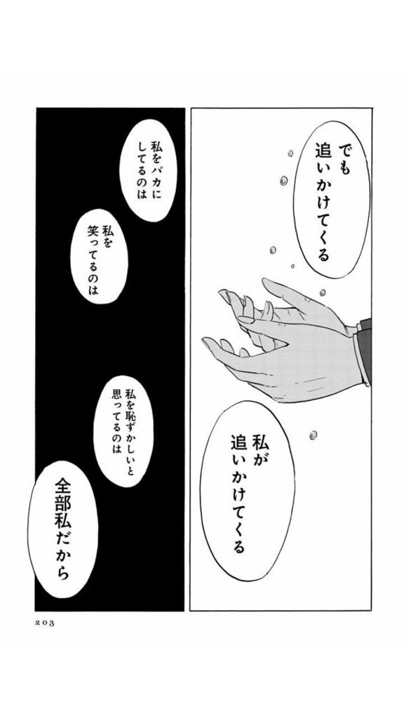 f:id:kei-T:20160624191807j:plain