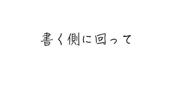 f:id:kei-T:20160701161104j:plain