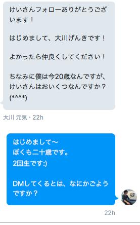 f:id:kei-T:20160726194112p:plain