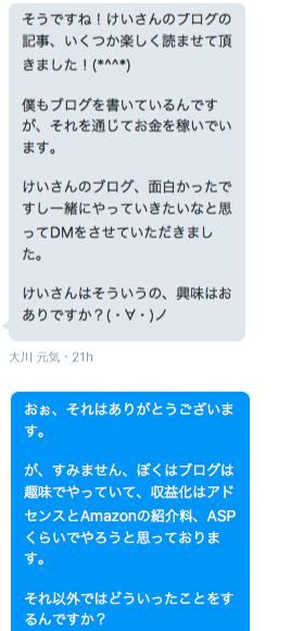 f:id:kei-T:20160726194122p:plain