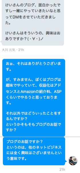 f:id:kei-T:20160726194133p:plain
