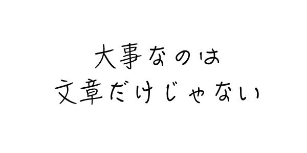 f:id:kei-T:20160729215532j:plain
