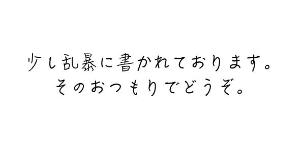 f:id:kei-T:20160802144748j:plain