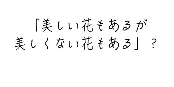 f:id:kei-T:20160808191503j:plain