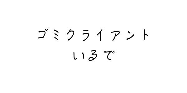 f:id:kei-T:20160814171427j:plain