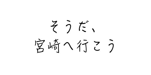 f:id:kei-T:20160912143233j:plain