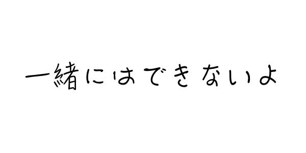 f:id:kei-T:20160913173458j:plain