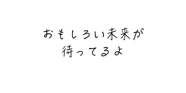 f:id:kei-T:20161025180909j:plain