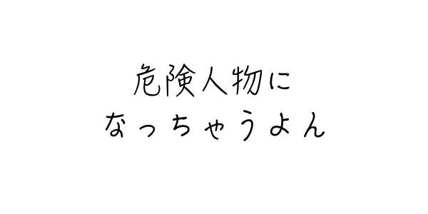 f:id:kei-T:20161110215013j:plain