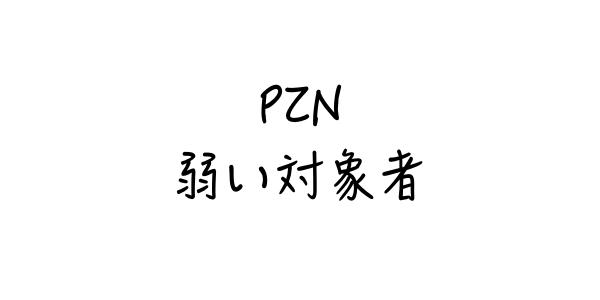 f:id:kei-T:20170423221102j:plain