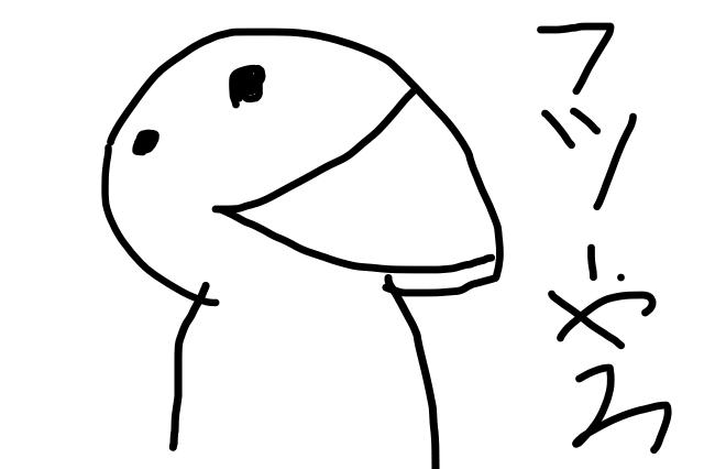 f:id:kei-T:20170917161038j:plain