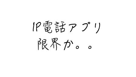 f:id:kei-T:20171011205930j:plain