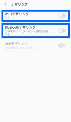 f:id:kei-T:20180401175506j:plain