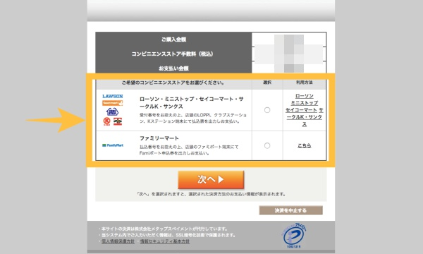 f:id:kei-T:20180416151321j:plain
