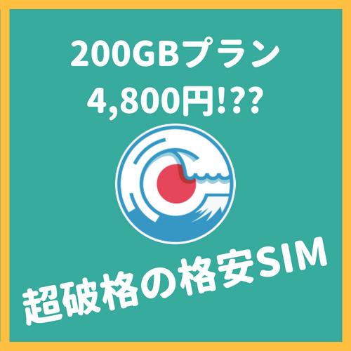 f:id:kei-T:20180510181021j:plain