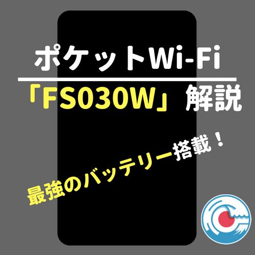 f:id:kei-T:20180519114855j:plain