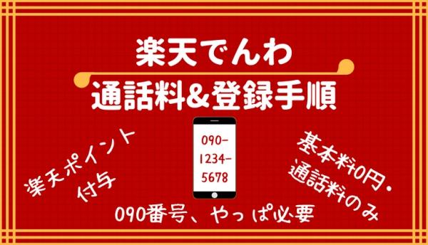 f:id:kei-T:20180806165149j:plain