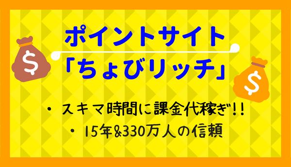 f:id:kei-T:20180822185800j:plain