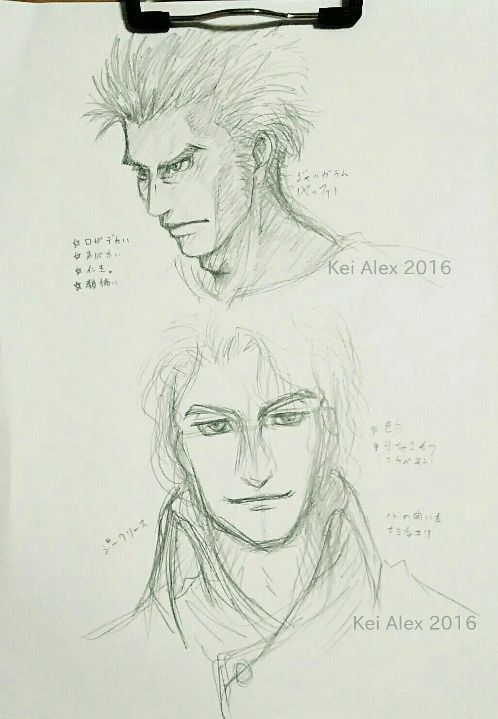 f:id:kei-alex:20160513005104j:image