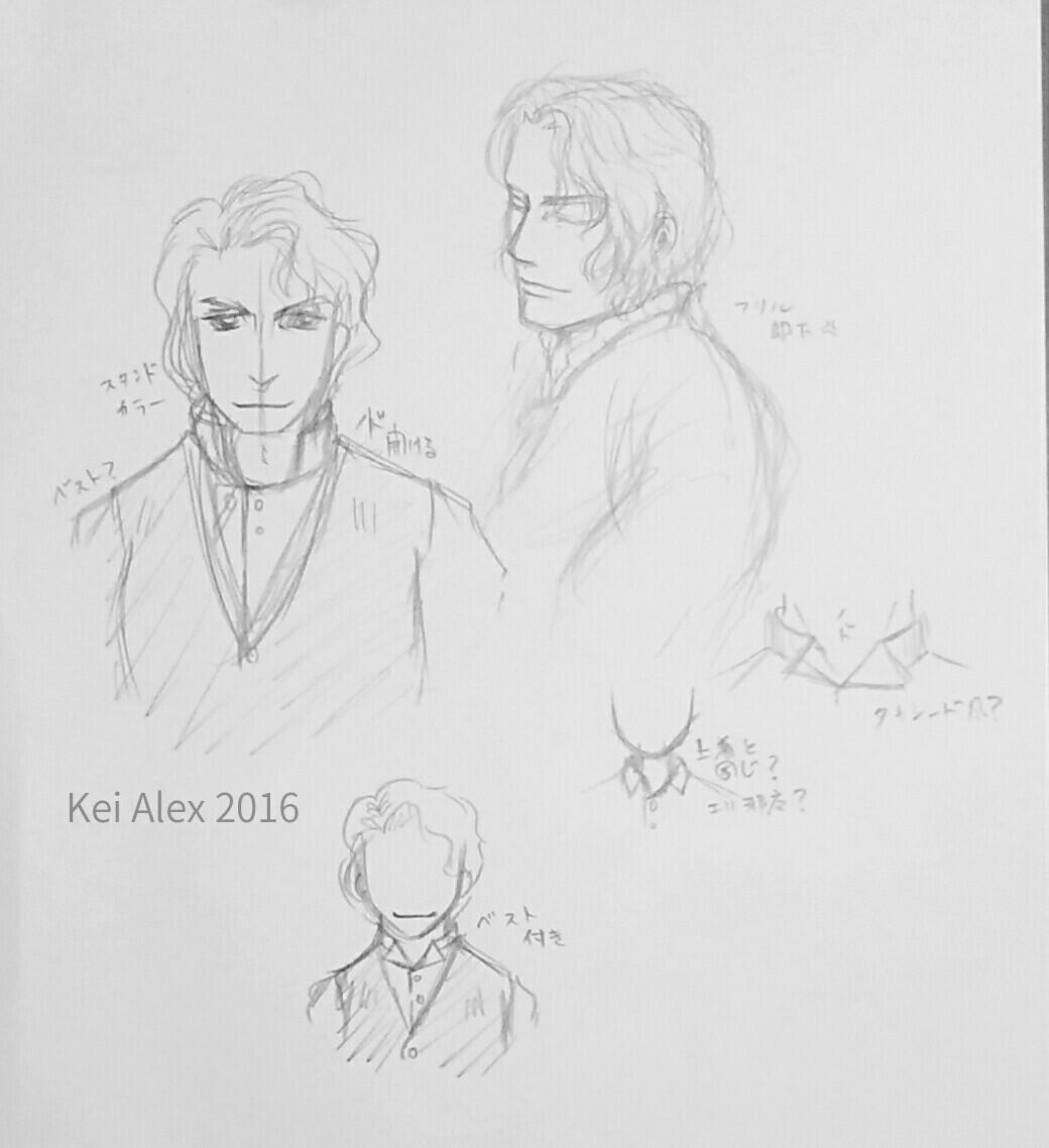 f:id:kei-alex:20160513005129j:image