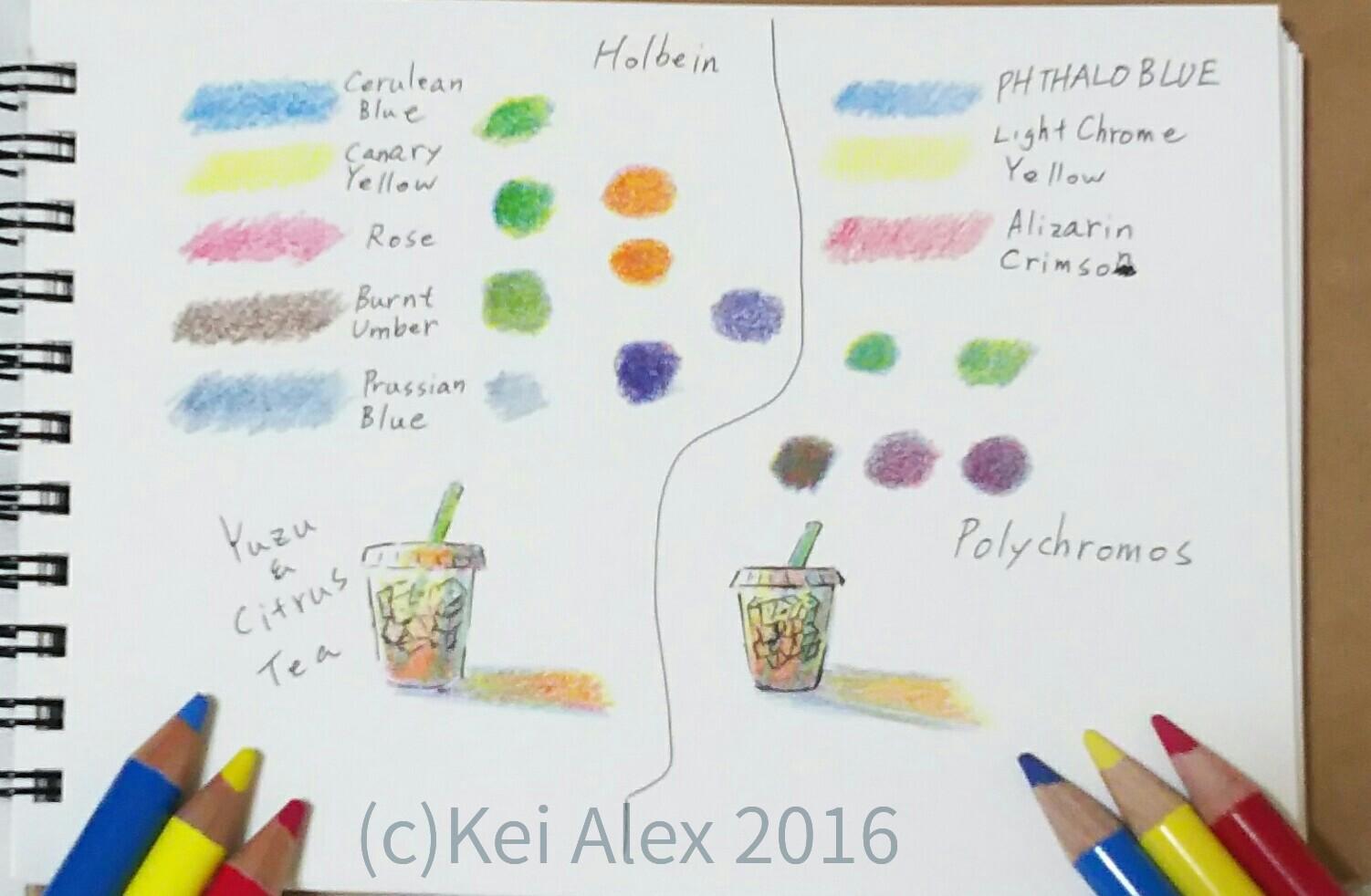 f:id:kei-alex:20161016221149j:image