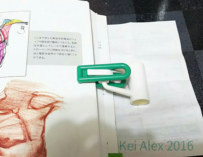 f:id:kei-alex:20161114000411j:image