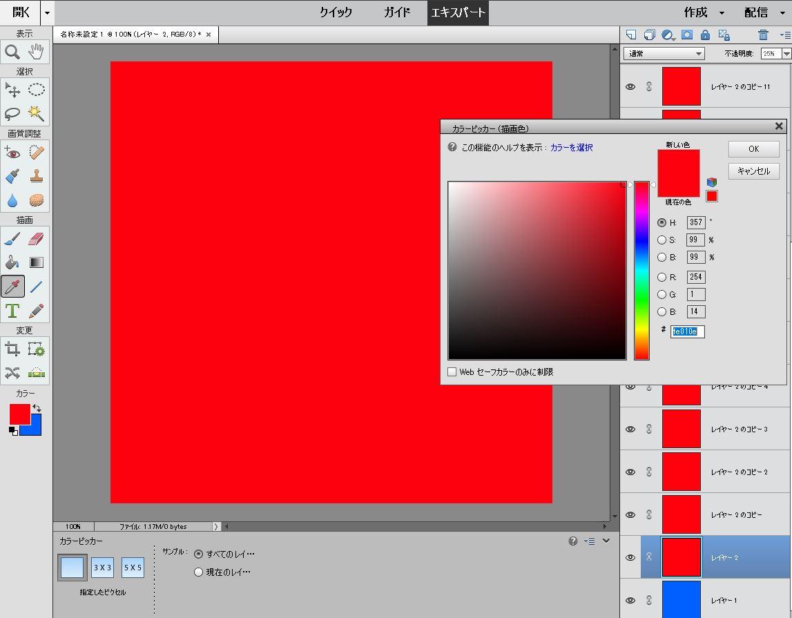 f:id:kei-alex:20210710144952j:plain