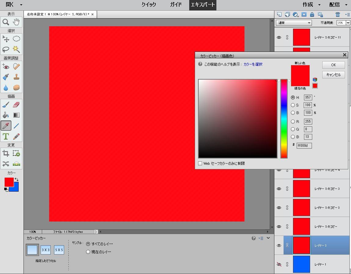 f:id:kei-alex:20210710145002j:plain