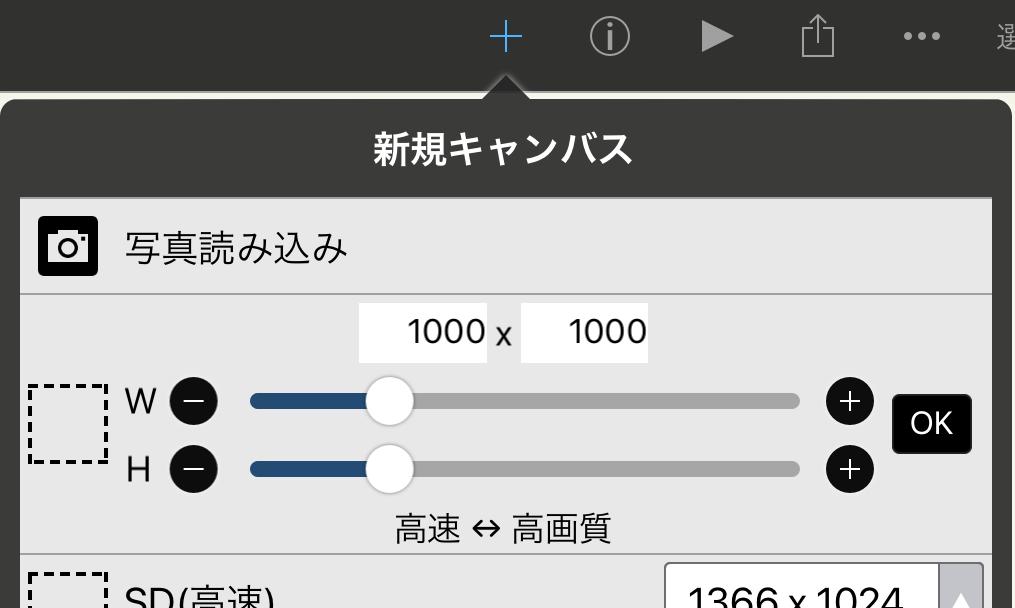 f:id:kei-alex:20210926123844p:plain