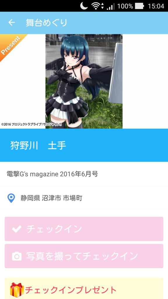 f:id:kei-an:20160805200127p:plain
