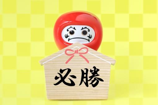 f:id:kei-blog:20180930102623j:plain