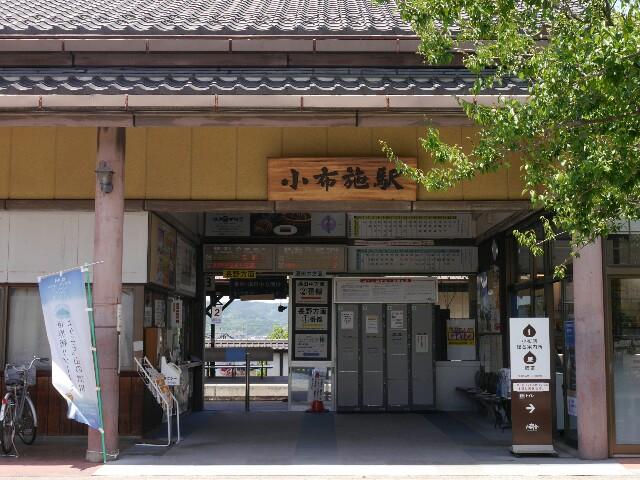 f:id:kei-capan:20170616194726j:image
