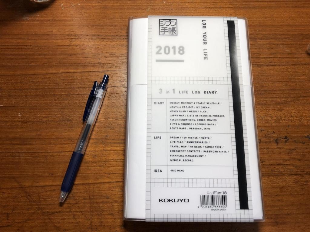 f:id:kei-chu1970:20171024191917j:plain